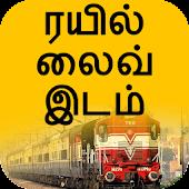 Tải Game Train details Tamil