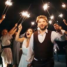 Wedding photographer Afina Efimova (yourphotohistory). Photo of 22.08.2018