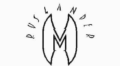Photo: Ruslander Knives Logo.