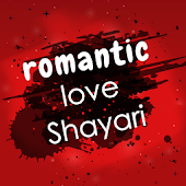 Romantic Love Shayari 2016
