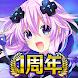 メガミラクルフォース 【メガミラ】-コンパイルハートの人気キャラが集結するSRPG大作- Android