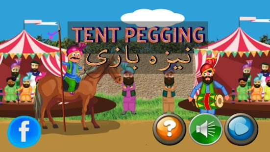 Horse Tent Pegging - náhled