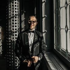 Wedding photographer Aleksandr Lushin (lushin). Photo of 02.04.2018