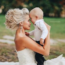 Wedding photographer Evgeniya Khudyakova (ekhudyakova). Photo of 22.09.2015