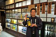 Photo: 渡辺酒造店 (c)飛騨市