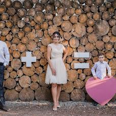 Wedding photographer Ekaterina Dyachenko (dyachenkokatya). Photo of 19.11.2018