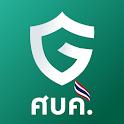 ผู้พิทักษ์ไทยชนะ icon