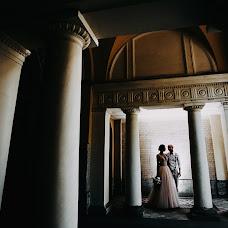 Wedding photographer Alina Starkova (starkwed). Photo of 25.10.2018