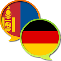 German Mongolian Dictionary+ icon