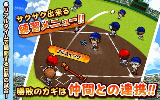 ぼくらの甲子園!ポケット 高校野球ゲーム screenshot 01