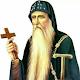 القديس كيرلس عمود الدين