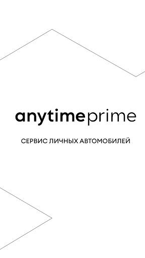 Anytime Prime u2013 carsharing 1.9.2 screenshots 1