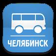 Транспорт Челябинска Online icon