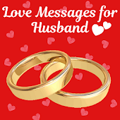 Love Messages For Husband - Romantic Images