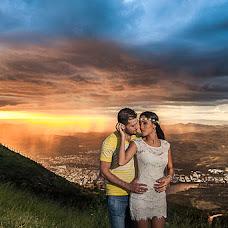 Wedding photographer Edson Mendes (edsonmendes). Photo of 20.04.2016