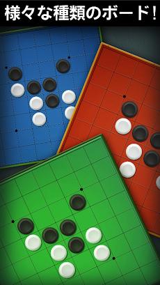 リバーシ - ゲームの王様リバーシのおすすめ画像4