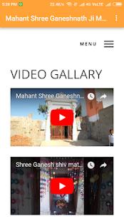 Mahant Shree Ganeshnath Ji Maharaj - náhled