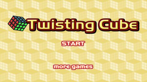 Twisting Cube