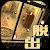 脱出ゲーム レトロハウスからの脱出 file APK for Gaming PC/PS3/PS4 Smart TV