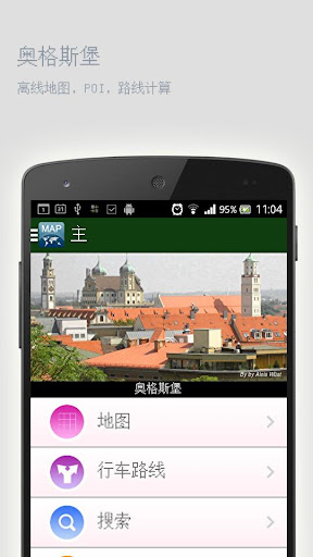 best wallpapers hd free app 推薦 - 免費APP