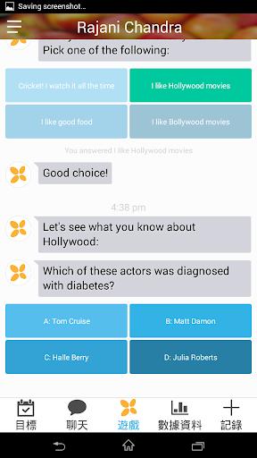 玩免費健康APP|下載Gather Health (嘉得医疗) app不用錢|硬是要APP