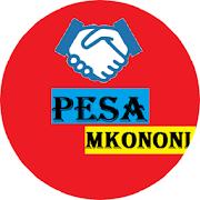 Pesa Mkononi - Emergency Loans