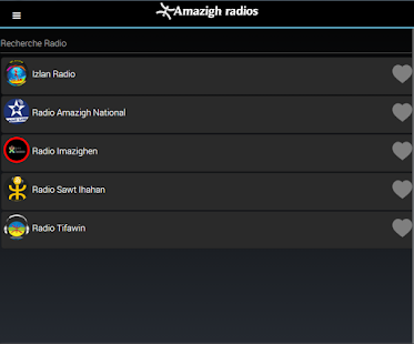 RL Amazigh Radios by Amarg- screenshot thumbnail