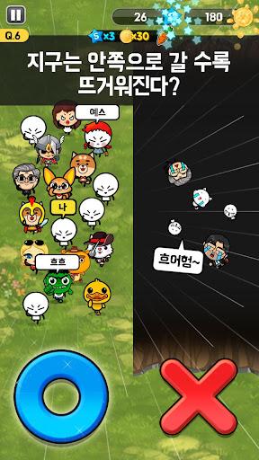 OX 퀴즈 서바이벌 100  captures d'écran 2
