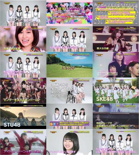 (TV-Music)(720p+1080i) AKB48 Part – Japan Countdown 180527