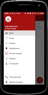 Asian Street Food | Баку - náhled