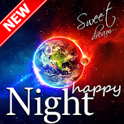 Good Night Phrases sweet dream wishes message