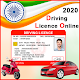 Driving License Online Apply APK