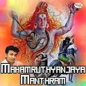 MahaMruthyanjaya Manthram icon