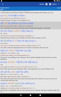 Shudh Gurbaniを学ぶ