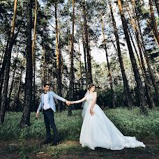 Wedding photographer Andrey Tarasyuk (Tarasyuk2015). Photo of 07.08.2017