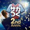 サカつくRTW - クラブ経営シミュレーション サッカーゲーム