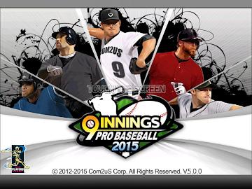 9 Innings: 2015 Pro Baseball Screenshot 6