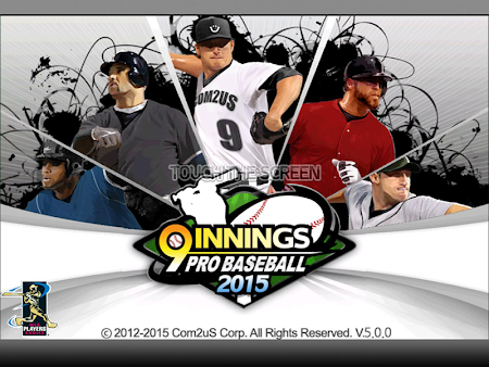 9 Innings: 2015 Pro Baseball 5.1.8 screenshot 185752