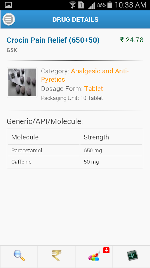 Drug Brands- screenshot
