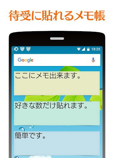 価格.com - [メモ] Androidアプリ一覧 人気ダウンロードランキング高い順