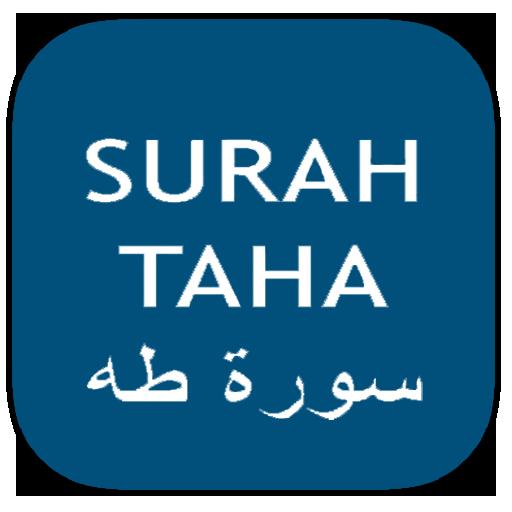 surah taha full pdf version