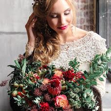 Wedding photographer Alena Lynnikova (alenalynnikova). Photo of 07.12.2016