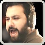 الرادود الحسيني - حسين فيصل