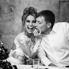 Wedding photographer Ilya Lobov (IlyaIlya). Photo of 18.04.2017