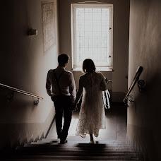 Hochzeitsfotograf Patrycja Janik (pjanik). Foto vom 21.09.2018