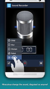 Sound Recorder - Audio Record- screenshot thumbnail