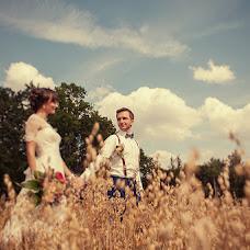 Wedding photographer Dmitriy Bekh (behfoto). Photo of 25.08.2015