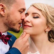 Wedding photographer Aleksandra Shtefan (AlexandraShtefan). Photo of 29.08.2018