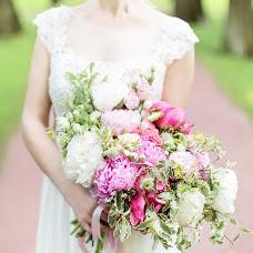 Wedding photographer Olga Sarka (Sarka). Photo of 11.07.2017
