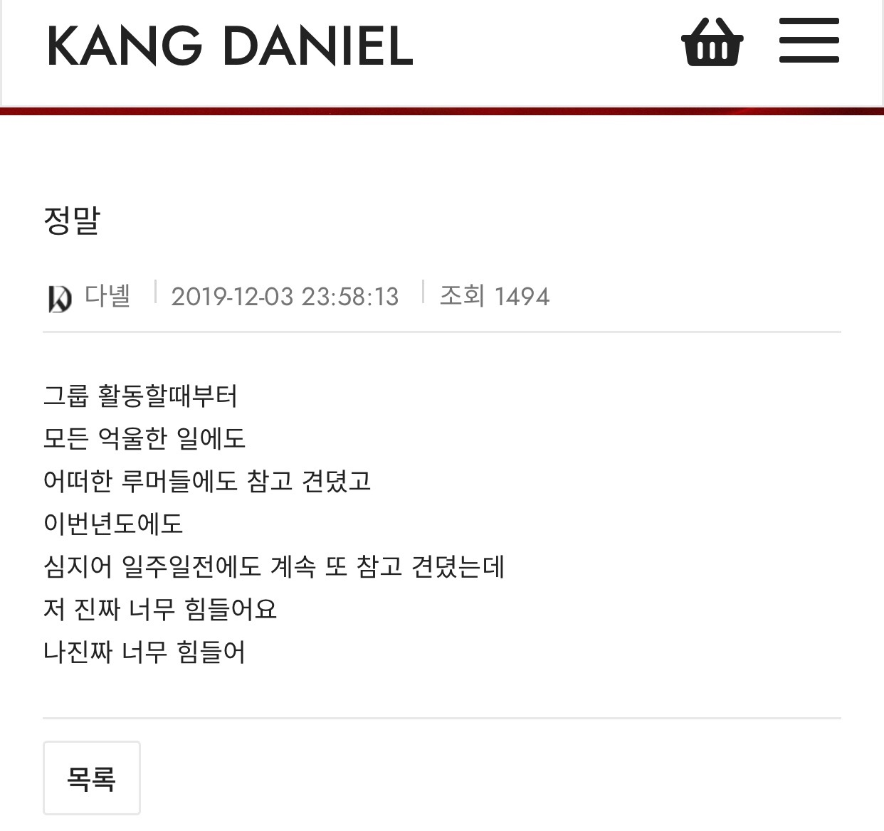kang daniel fancafe post 3